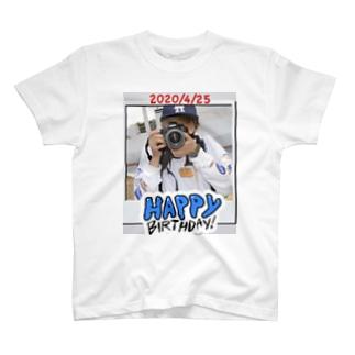 Yui Yamada 2020 T-shirts