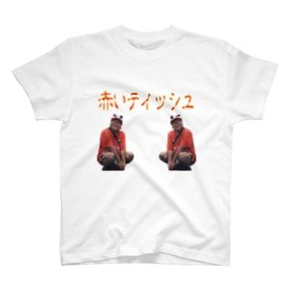 赤いティッシュ T-shirts