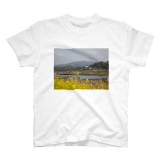 春の飛形山と矢部川(八女) T-shirts