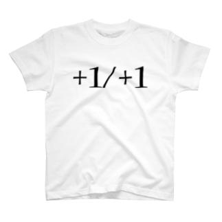 クソデカ+1/+1カウンター T-shirts