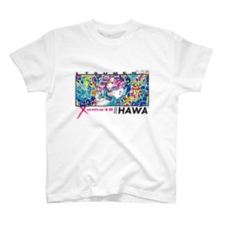 ソーまこいつめん_w T-shirts