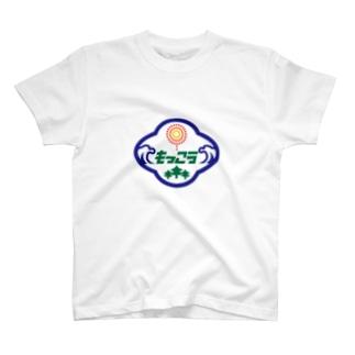 パ紋No.2790 もっこう T-shirts