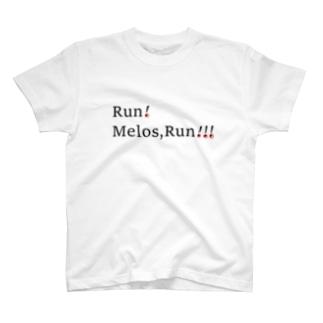 ハシレ、メロス T-shirts