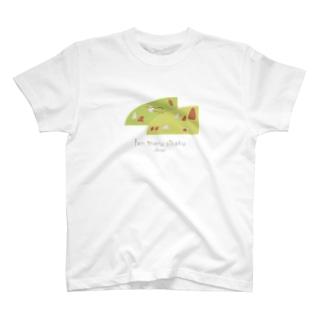 山の秋 T-shirts