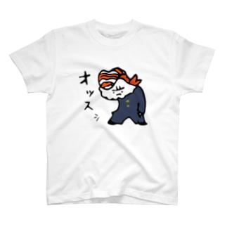 オッスシ(大) T-shirts