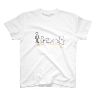 シルエットクイズ T-shirts