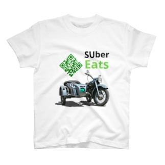 米八そばグッズショップのSUber Eats【白】 T-shirts