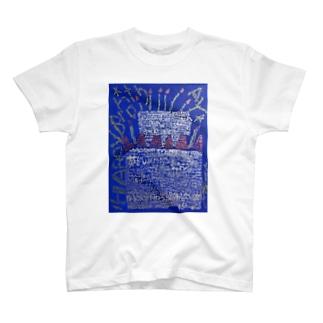 ハッピーバースデーー!みんなのケーキ🎂 T-shirts