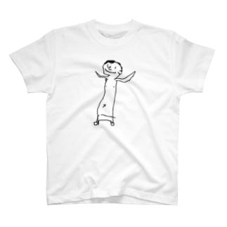 ずんどこずんどう T-shirts