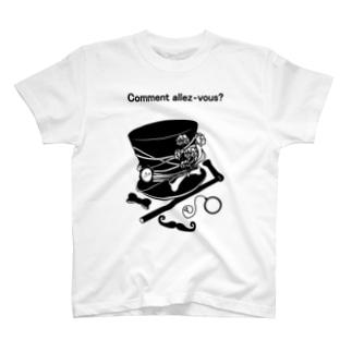 むっしゅーさん『ごきげんいかが?』 T-shirts