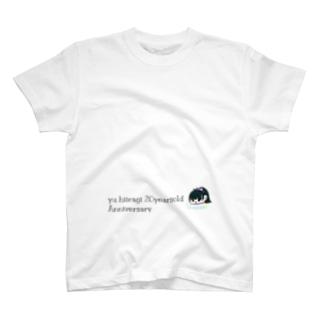 柊ゆう生誕2020 ぽんこちゅさんのお絵描きTしゃつ T-shirts