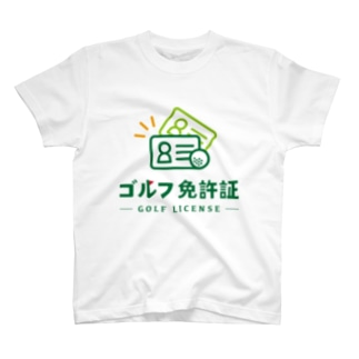 ゴルフ免許証 T-shirts