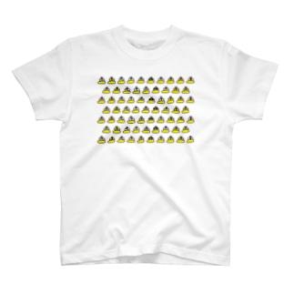 -QUIT - ALLTAPE1 T-shirts