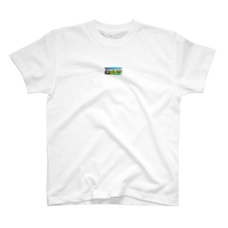 Fantasy Gate T-shirts
