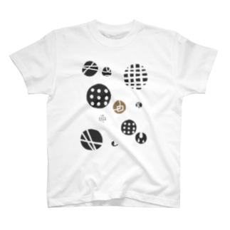 鞠あそび T-shirts