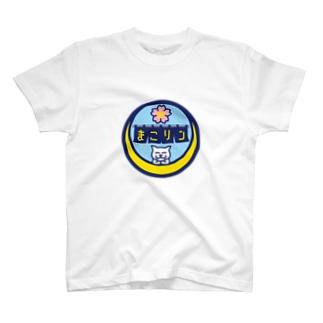 パ紋No.2791 まこリン T-shirts