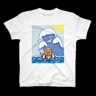 udoのサマーバケーション T-shirts