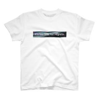後悔先に立たず T-shirts
