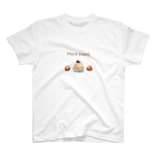 《フード03》*モンブラン* T-shirts