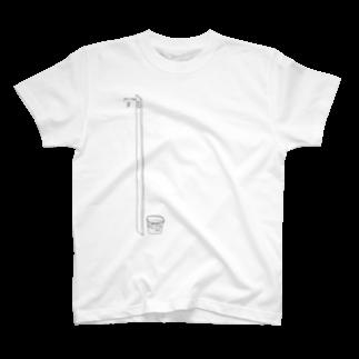俺こそが真のファッテストのヨーグルト T-shirts
