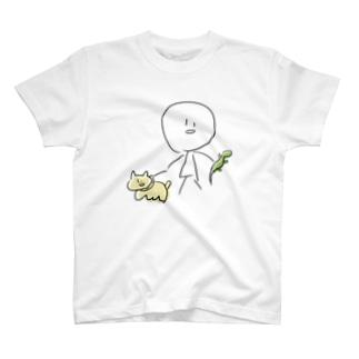 とかげと犬 T-shirts