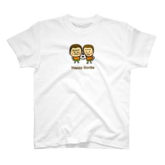 ハッピーゴリラ仲間0 T-shirts