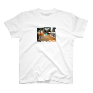 青信号 T-shirts