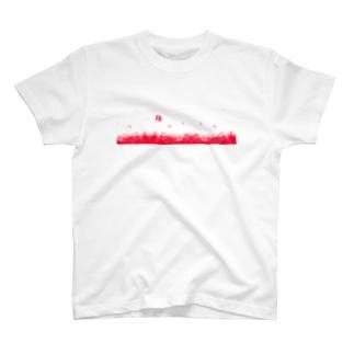 たくさんサイコパス T-shirts