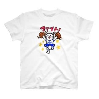 チアニャール T-shirts