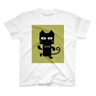 猫でぐち背景有り T-shirts