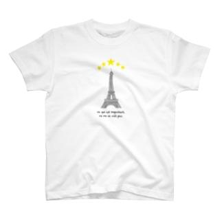 星の王子様 T-shirts