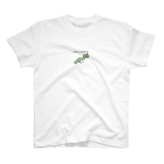 ニホンレットサウルス T-shirts