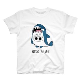 ねこシャーク(シロネコちゃん) T-shirts