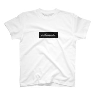 おちゅにだパーカー T-shirts
