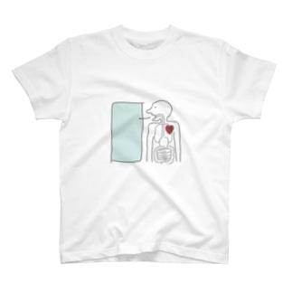 すなおくん T-shirts