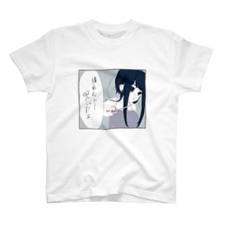 「もっとはやく教えてほしかった」 T-shirts