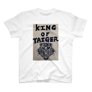 王者の証 T-shirts