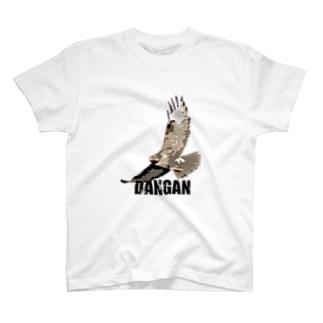 DANGAN 02 T-shirts