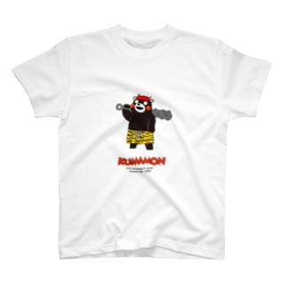 くまモンのTシャツ #赤鬼 T-shirts