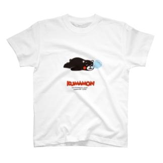 くまモンのTシャツ #熟睡 T-shirts