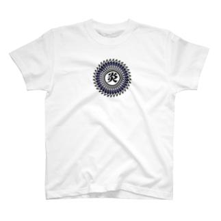 炎天下Ⅱ T-shirts