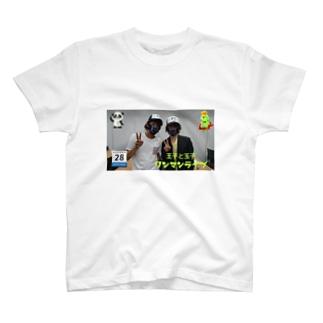 王子と玉子ワンマンライブ商品 T-shirts