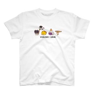 おせちさん T-shirts