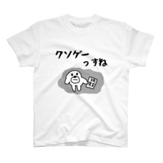 VR現実 T-shirts