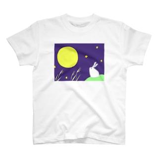 お月見の日 T-shirts