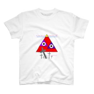 秘密組織 善か悪か? T-shirts