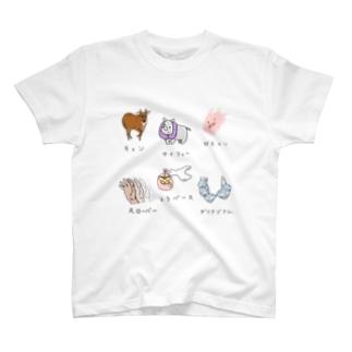 クライミング用語 T-shirts