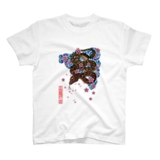 蛇桜吹雪 T-shirts