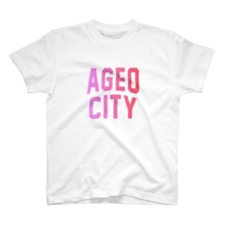 上尾市 AGEO CITY T-shirts