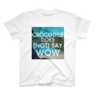 ワニはワーオと鳴かない。 T-shirts